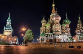 Кризис 2020 года в России