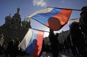 Будет ли кризис в России в 2020 году